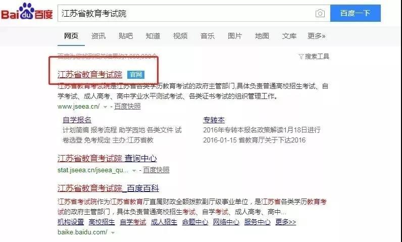 2020年10月江苏自考报名开始,自考报考流程与入口说明