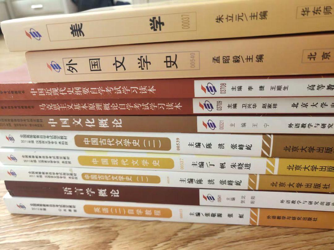汉语言文学的教材