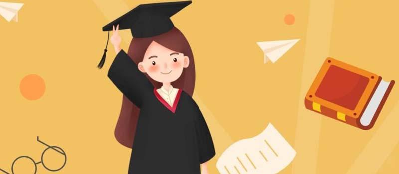 自学考试可以选择两个专业继续学习吗?