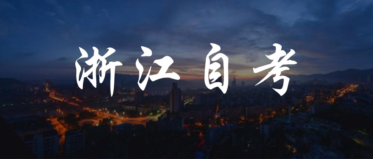 2021年江苏自考月历!自考人每个月应该做什么