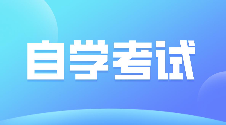自考知识点:《中国行政史》知识点复习整理(十)