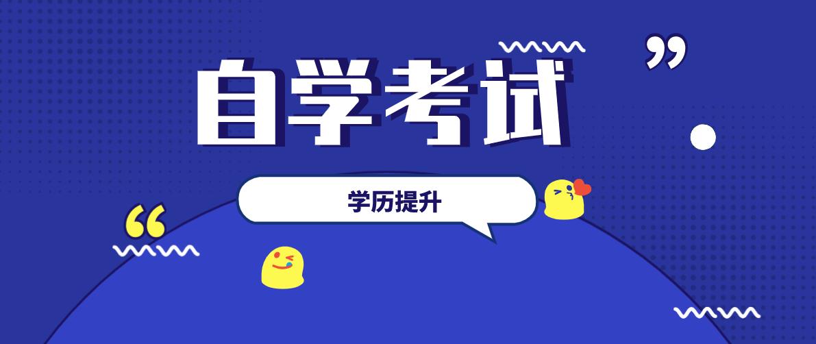 自考知识点:《中国行政史》复习整理(十三)