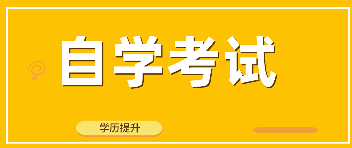 自考知识点:《中国行政史》知识点复习整理(四)