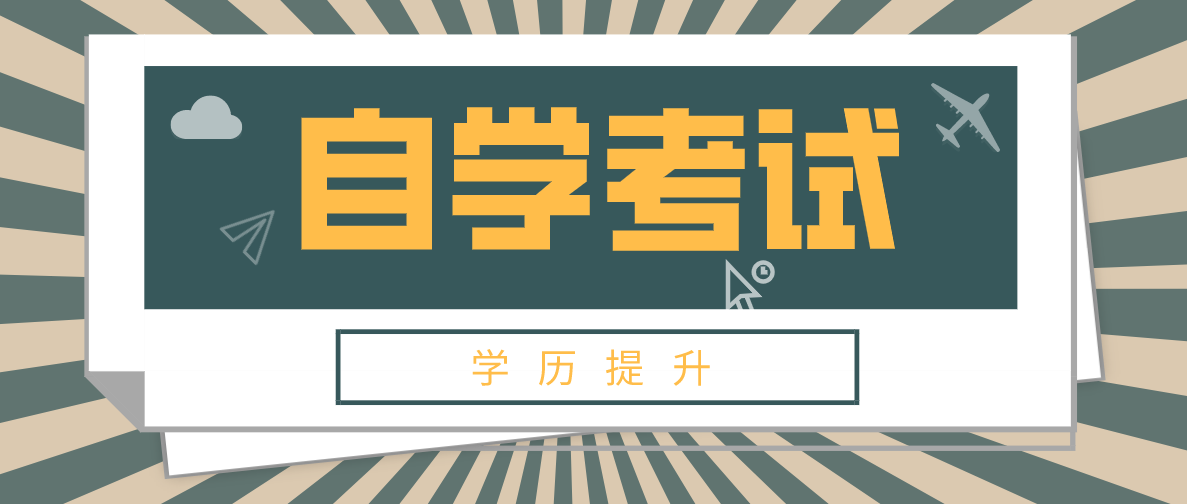 自考知识点:《中国税制》重要内容--税制概述
