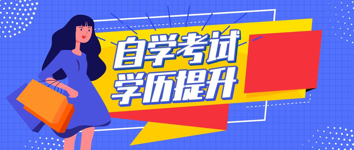 自考汉语言文学专业能当小学老师吗