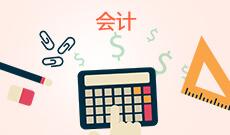 财务与会计(大专)
